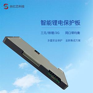 三元/铁锂/2G10S-16S智能保护板、智锂狗保护板、BMS